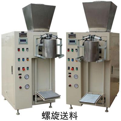上海食品自动包装机生产厂家