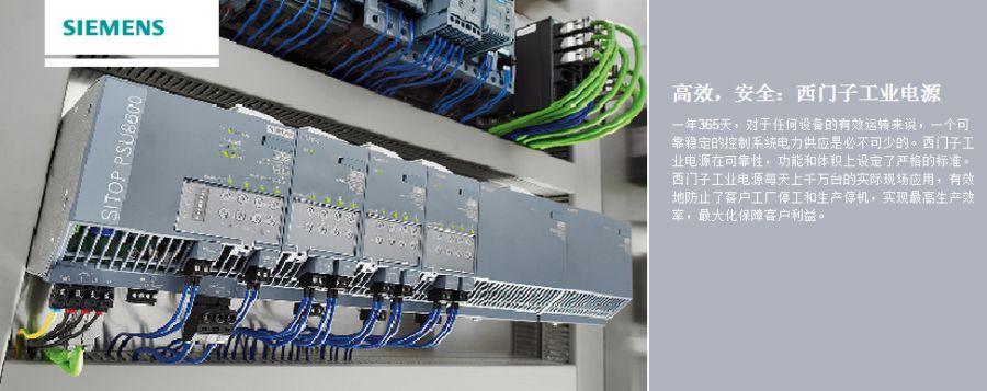 柳州西门子ET200SP模块代理商