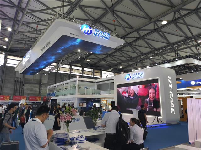 SNEC 14th 2020 International Photovoltaic Power Generation and Smart Energy Conference & Exhibition