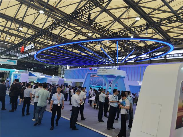 2020 14th SHANGHAI SOLAR EXPO