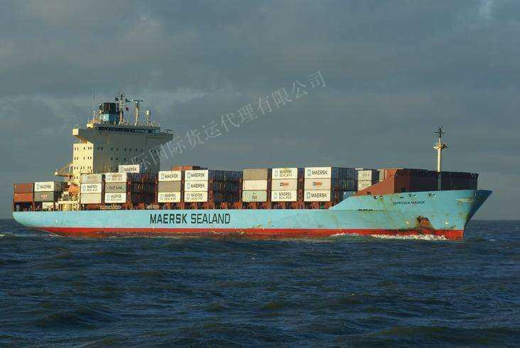 芜湖到澳洲悉尼海运物流公司