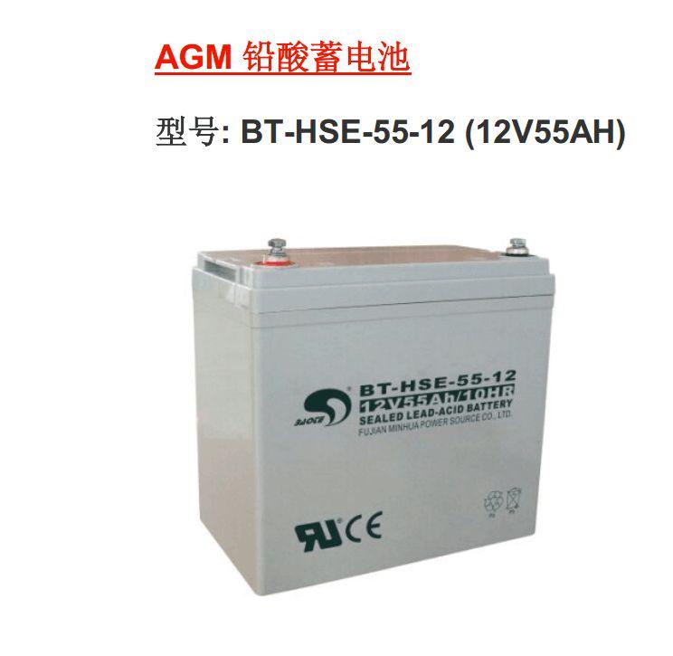 大连赛特蓄电池2V800AH