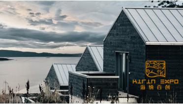 芬兰北欧国际建材展时间