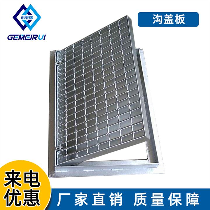 成都热浸锌钢格板生产厂家