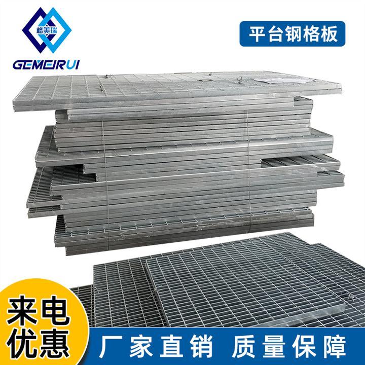 武汉钢格板厂
