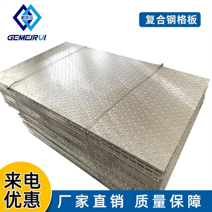 陕西对插钢格板生产厂家
