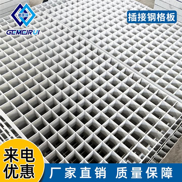 宁波齿型钢格板生产厂家