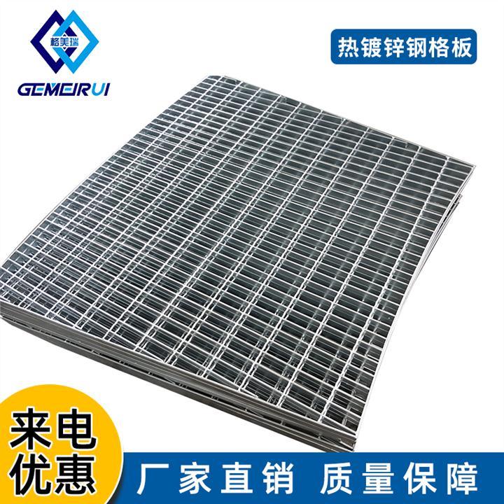 西安电厂钢格板制造商