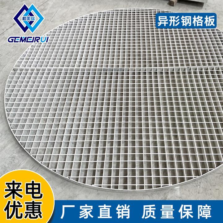 郑州电厂钢格板生产厂家