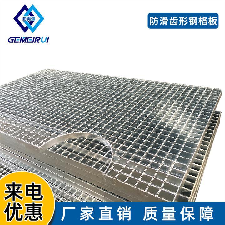 江阴锯齿防滑钢格板制造商