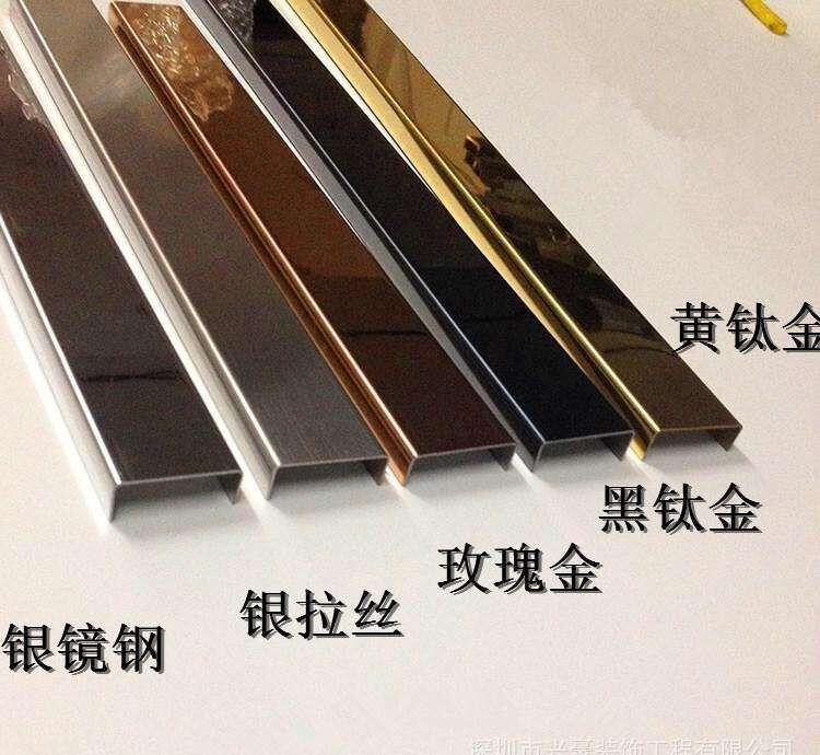 蘇州盛之輝裝潢工程有限公司