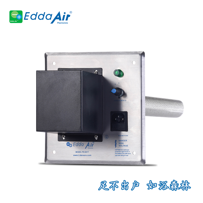 昆明空气净化系统生产