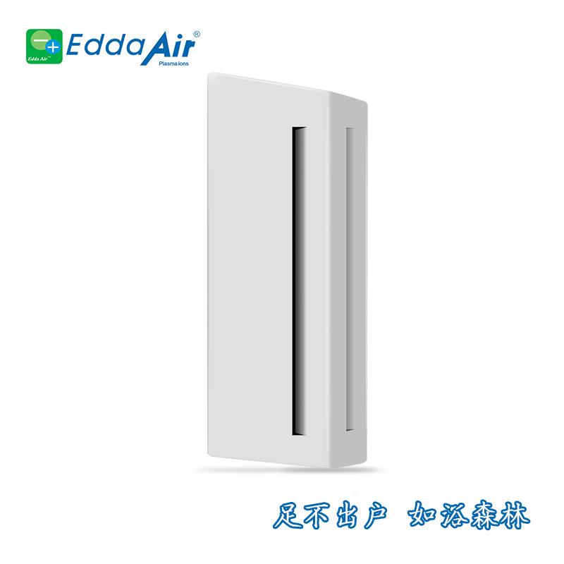 莆田空气净化器生产厂家
