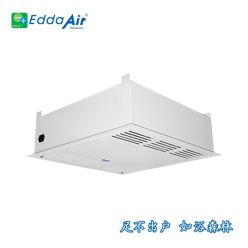 衡阳空气消毒机型号