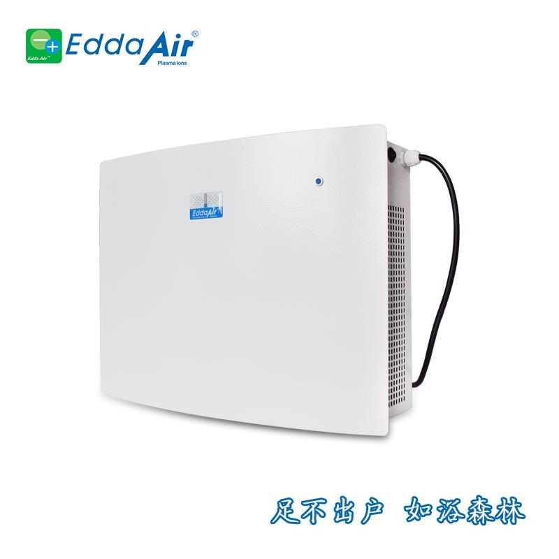赣州空气消毒机厂