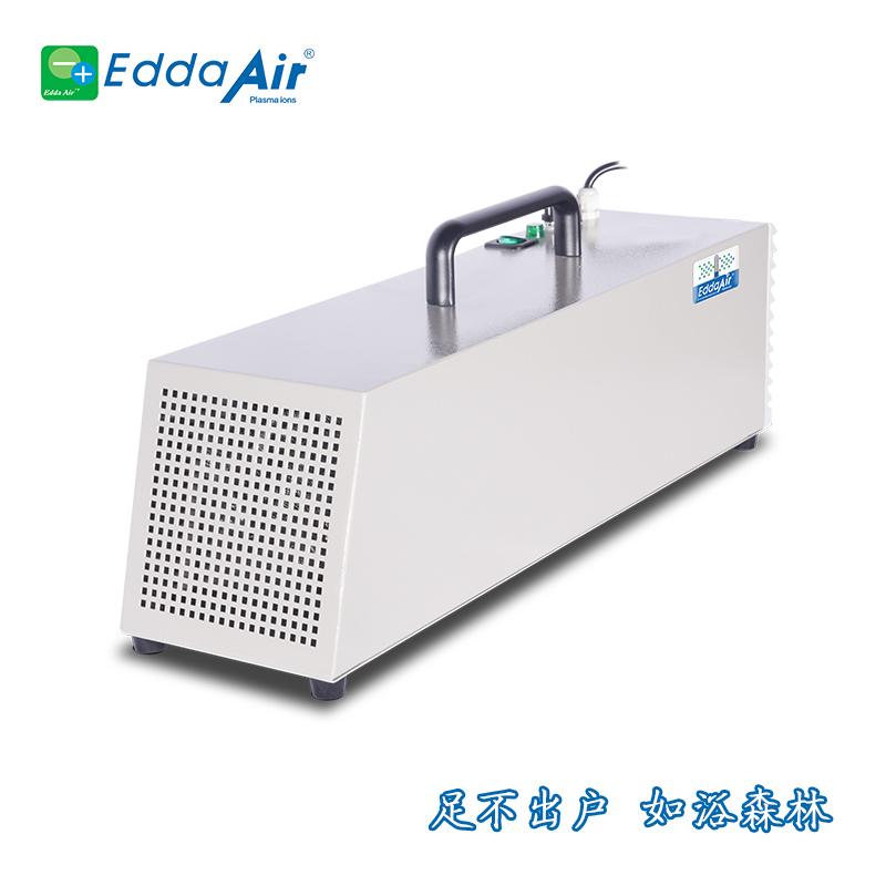 南京有机肥除臭装置定制