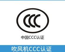 东莞功放3C认证咨询