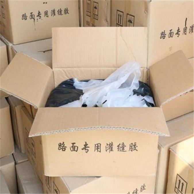 广州热门灌缝胶