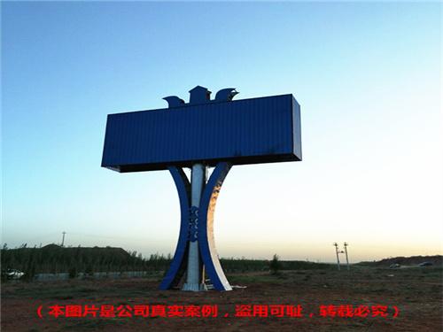 湘潭高炮制作