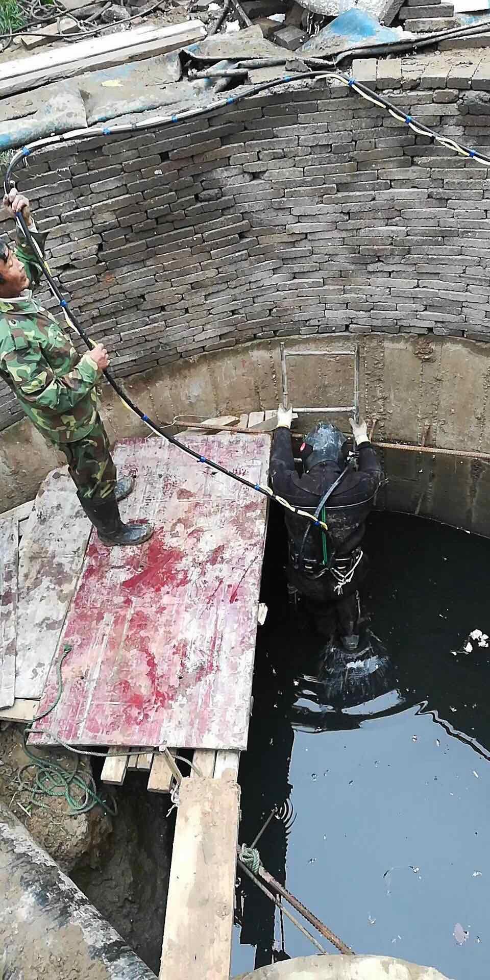 宁德水下污水管道封堵电话