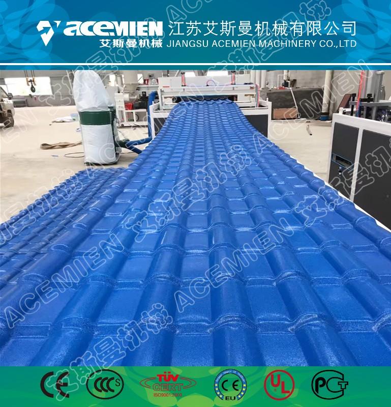 萍乡树脂瓦设备生产线