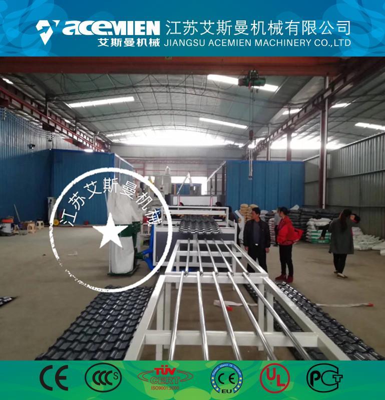 海口树脂瓦设备生产线厂