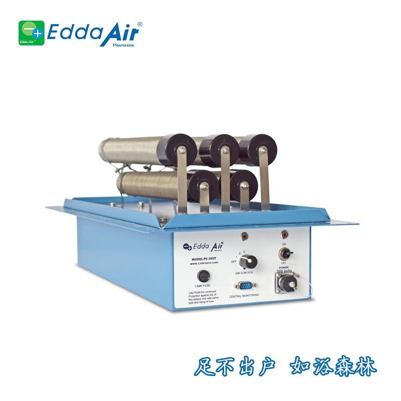 上海离子发生器厂商