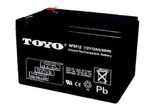 代理东洋蓄电池销售中心