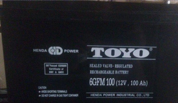 质保东洋蓄电池含税报价