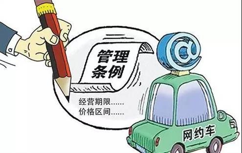 重庆交通部平台新标GB35658注意事项