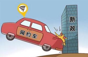 深圳交通部平台GB35658公司