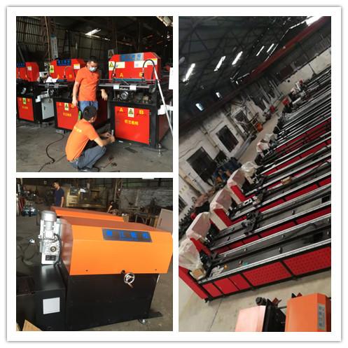 河南自动不锈钢冲孔机生产