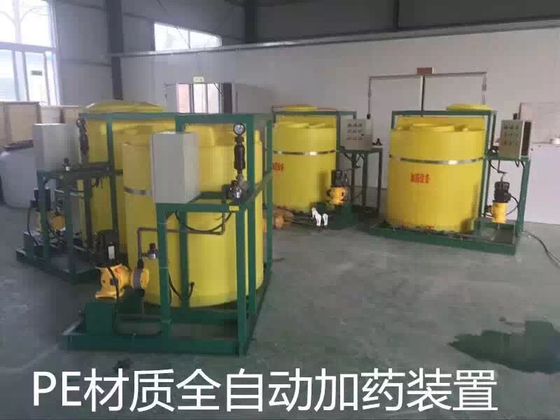 杭州三箱式加藥裝置生產 三槽式加藥裝置