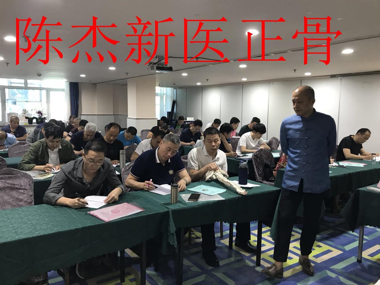 上海知名新医正骨培训