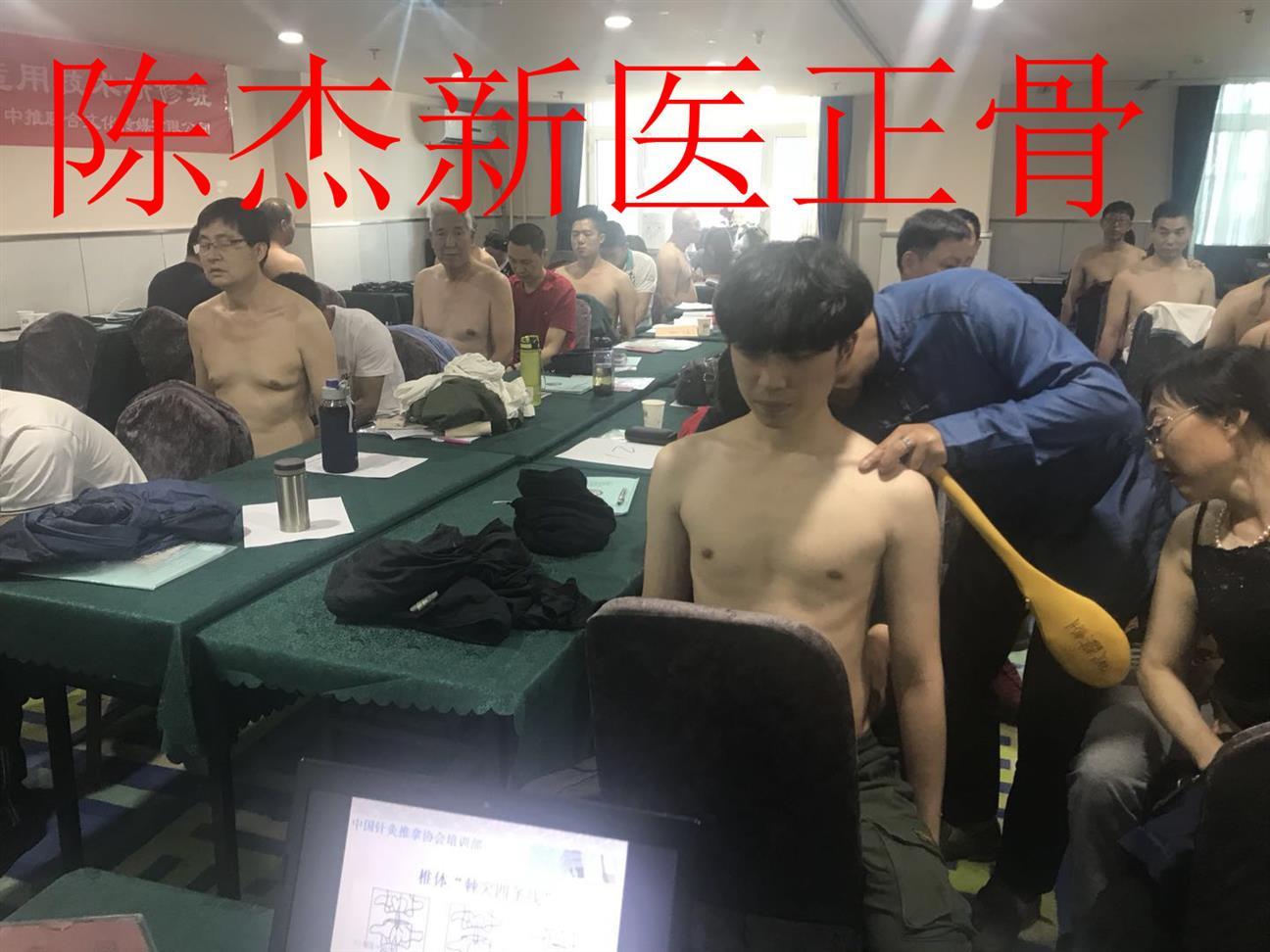 广州正宗新医正骨培训价格