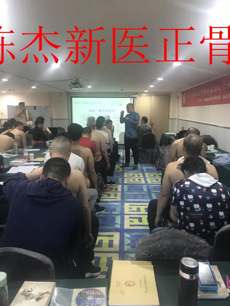 杭州专业新医正骨培训报价