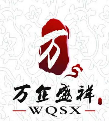 萬企盛祥(北京 )財務顧問有限公司