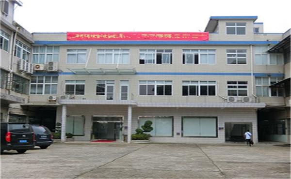 海南房屋结构安全检测