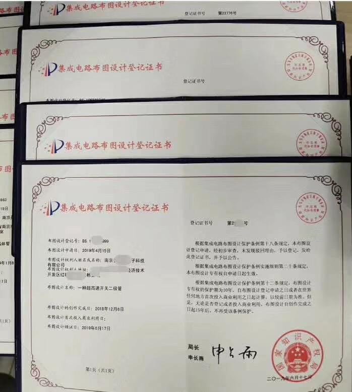 南京等保软件检测机构