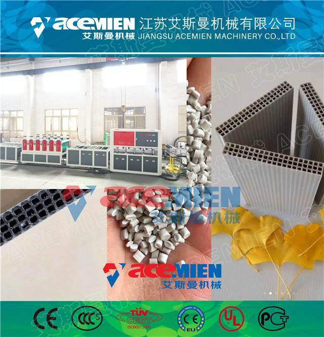 塑料中空模板机器价格