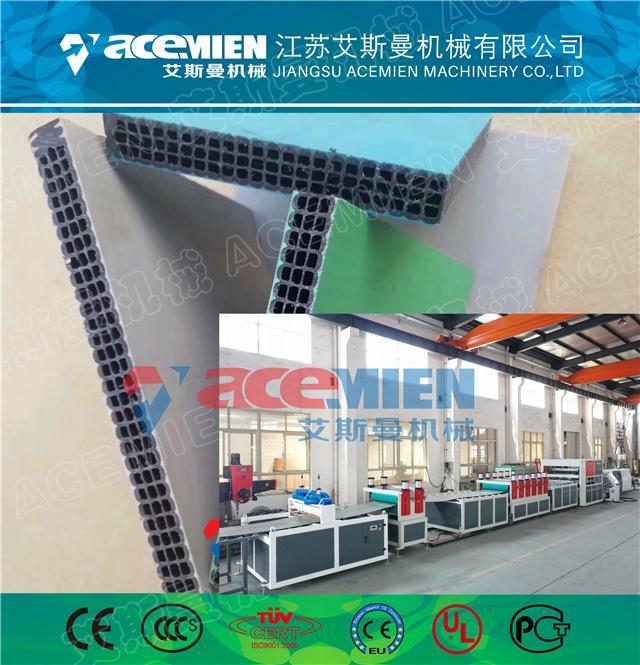 芜湖塑料中空模板机器