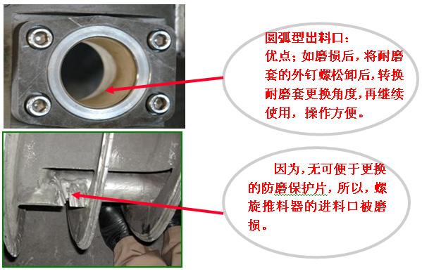 扬州酸洗废水处理设备厂家