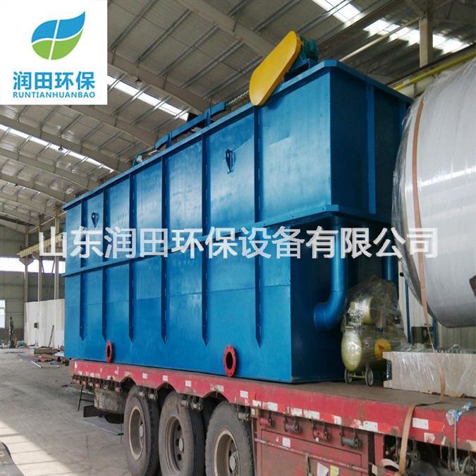 水洗厂污水处理设备操作步骤