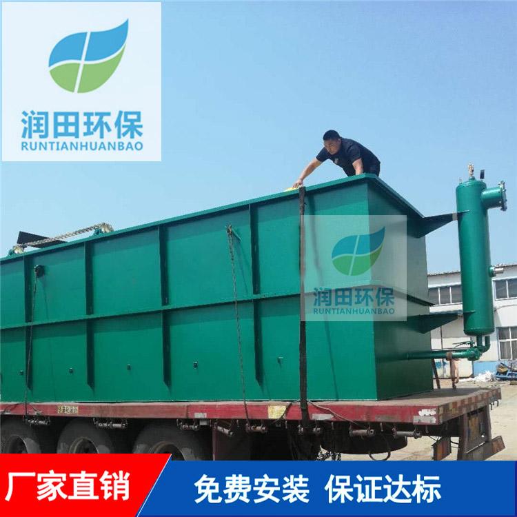 安徽气浮机厂