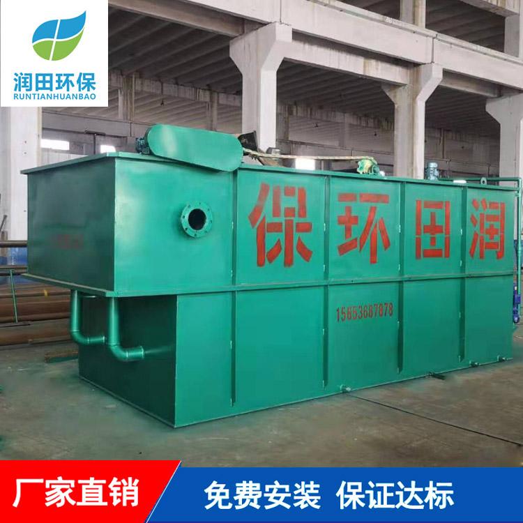 重庆塑料颗粒废水处理设备加工