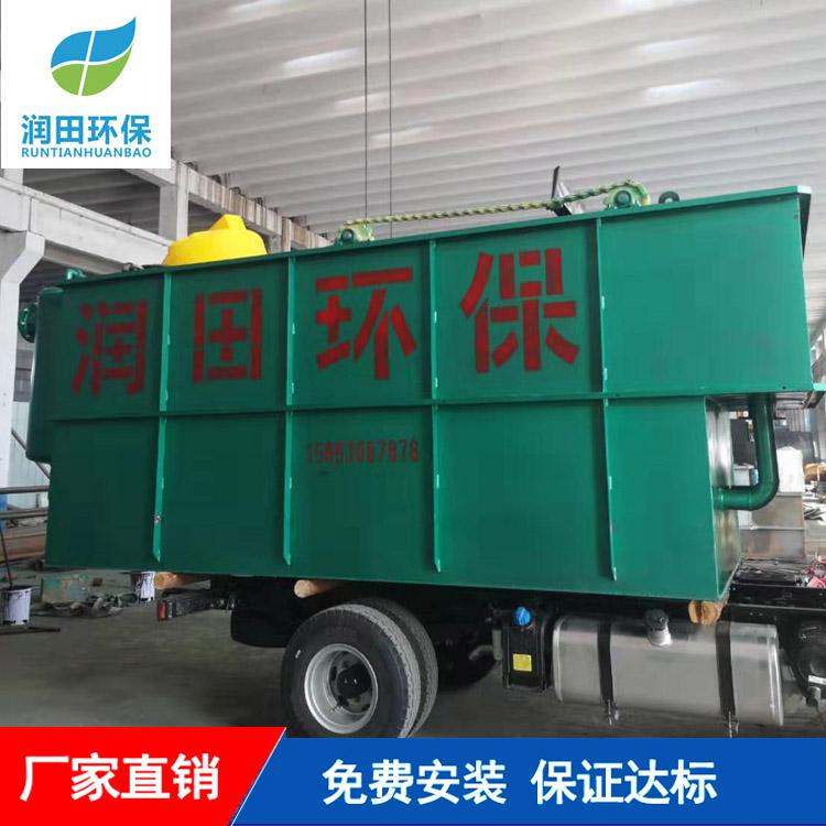 厨房污水处理设备厂家