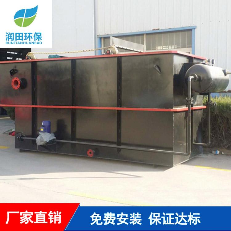 厨房废水处理设备流程图