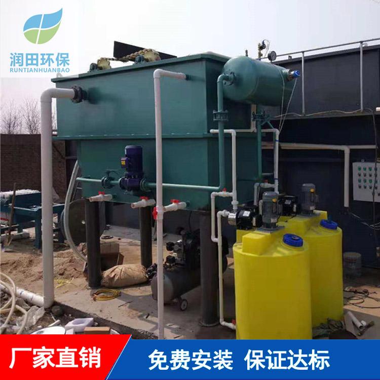 揭阳新农村生活污水处理设备制造商