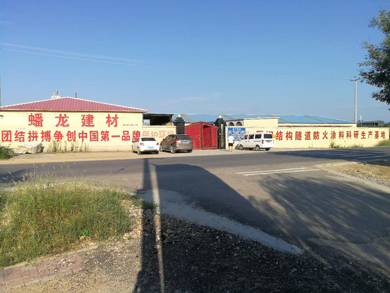 漳州混凝土结构防火涂料价格