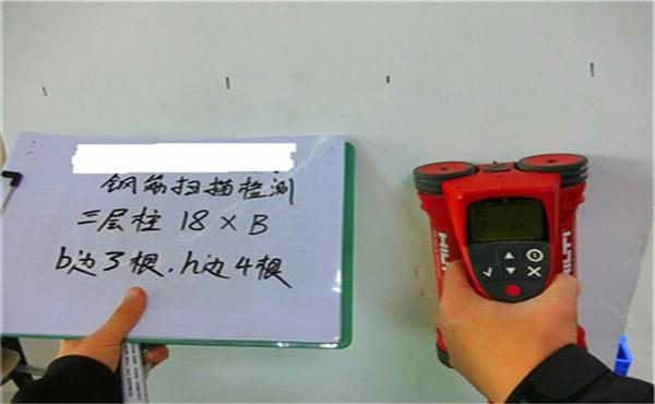 北京房屋结构抗震检测